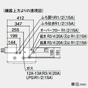ノーリツ ガスふろ給湯器 設置フリー形 20号給湯タイプ シンプルタイプ 壁掛形 PRO-TECメカ搭載 戸建・集合住宅向け PS標準設置形 給水・給湯接続R1/2(15A) ガス種LPG GT-2060SAWXBL15ALPG