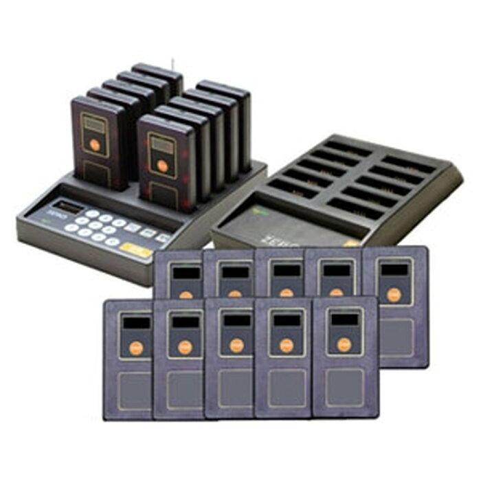 マイコール 業務用呼び出しシステム 《ゲストレシーバーZERO》 送信操作機・充電器1台+受信機20台+充電器1台(10台用)セット 電波距離約150m 圏外機能付 GRZst-120