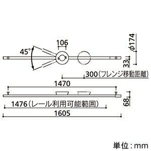 オーデリック 簡易取付ライティングダクトレール 可動タイプ ロングタイプ ブラック OA253364