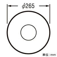 オーデリックLED和風シーリングライト~8畳用電球色~昼光色調光?調色タイプBluetooth®対応OL251482BC