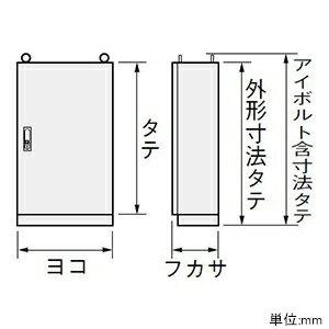 日東工業 自立制御盤キャビネット 基台付タイプ 鉄製基板なし 両扉 横1000×縦1400×深350mm E35-1014A-F