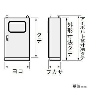 日東工業 窓付自立制御盤キャビネット 片扉 鉄製基板付 横900×縦1600×深350mm EM35-916A