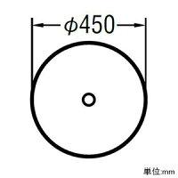 コイズミ照明LEDシーリングライト〜6畳用段調光タイプ昼光色プルスイッチ付AH46826L