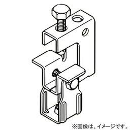 ネグロス電工 一般形鋼用吊りボルト支持金具 タップ付タイプ W3/8 フランジ厚5〜30mm 溶融亜鉛めっき仕上 Z-HB25T-W3