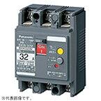 パナソニック 漏電ブレーカ モータ保護用 BKW-30M型 2P2E 16A 盤用 BKW2163M