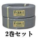 期間限定ポイント2〜5倍在庫処分品 愛知電線VVF2.6mm×2C 100m巻 VVFケーブル灰色 電線の輪 巻取り が多少悪いです 使用には問題ございません
