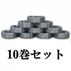富士電線 【お買い得品 10巻セット】 VVFケーブル(平形) 1.6mm×2芯×100m VVF1.6×2C×100M_10set:電材堂