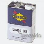 タスコ 冷凍機油 スニソオイル3GS 4L TA156-1