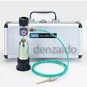 タスコ 携帯窒素ブローキット 小型冷蔵庫、小型エアコンメンテ...
