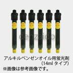 タスコ カプセル蛍光剤 アルキルベンゼンオイル 冷凍機油量:〜0.45L 封入冷媒量:〜1.3kg TA434EF-5