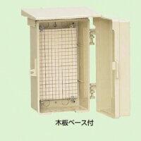 未来工業ウオルボックスプラスチック製防雨スイッチボックス《タテ型》屋根付ベージュWB-2AJ