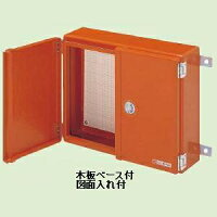 未来工業強化ボックスFRP樹脂製防雨仮設ボックス屋根無・取付ステー付〈ヨコ型〉FB-6585N