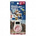 ヤザワ 海外用変圧器 AC220〜240V対応 トランス式 定格容量:20W HTD240V20W