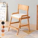 学習チェア キッズ ダイニングチェア イス 子供用 椅子 一生紀 フィオーレ 高さ調整 キャスターなし 木 姿勢 集中力 シンプル 白 黒 背もたれ 足が付く 足置き 人気 送料無料 FIORE DESK CHAIR - ISSEIKI 101-00604