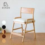 学習チェア デスクチェア ダイニングチェア イス 椅子 子ども 学習椅子 高さ調整 座面 木製 天然木 無垢材 姿勢 集中力 シンプル デザイン 送料無料 FIORE DESK CHAIR - ISSEIKI 101-00604