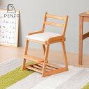 【(6/4 20時〜)表示価格より3000円OFF!】学習チェア ダイニングチェア イス 学習椅子  ...