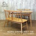 4点セッ ト ダイニング セット ベンチ テーブル 椅子 4人用 シンプル 天然木 NORN DINING TABLE+SETSUKI BENCH+DINING CHAIRx2 4SET -ノルン ダイニング4点セット -[ISSEIKI 一生紀 200007]