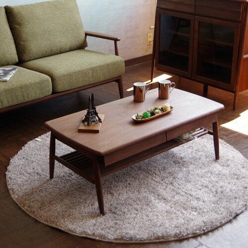 センターテーブル ローテーブル テーブル リビングテーブル 引出し付 木製 アルダー材 無垢 幅100...