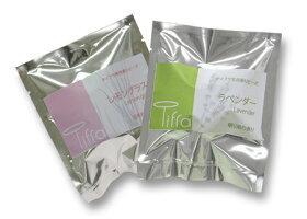 ティフラ用香りビーズ