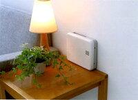 森林浴消臭器ミニ・フォレストバッテリー