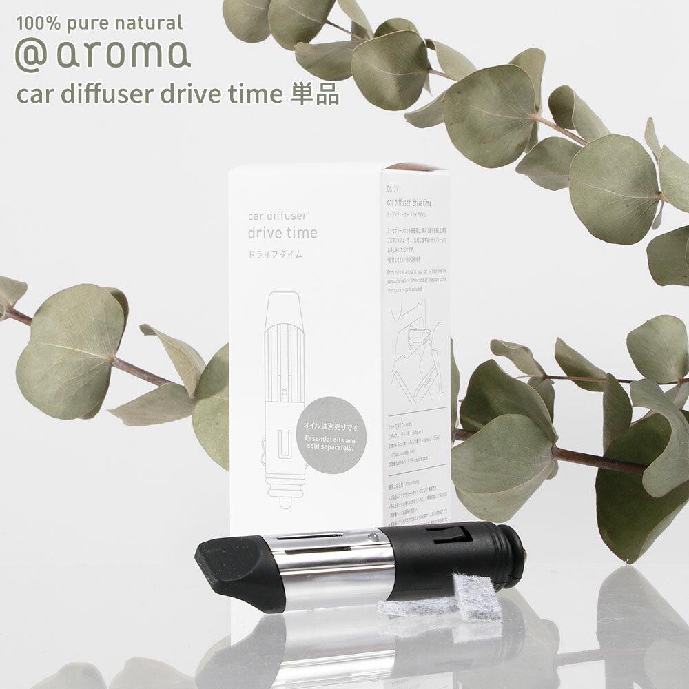 アクセサリー, 芳香剤・消臭剤  aroma car diffuser Drive time