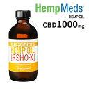 【着後レビューで特典!】Hemp Meds CBDアイソレートリキッド CBD含有量1000mg/容量118mlヘンプメッズ MCTオイル CBDオイル ココナッツオイル カンナビジオール 中鎖脂肪酸 サプリメント