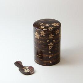 【角館 樺細工 茶筒】200年以上の歴史がある秋田県角館の樺細工。美しい自然素材と匠の技が響き...