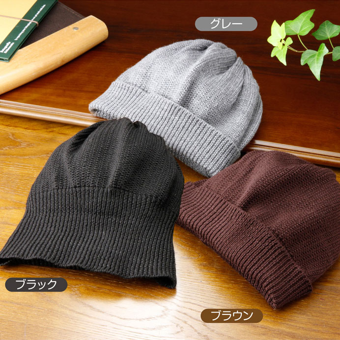 メンズ帽子, ニット帽  mij 1003NM-00012019 smtb-TDsaitama
