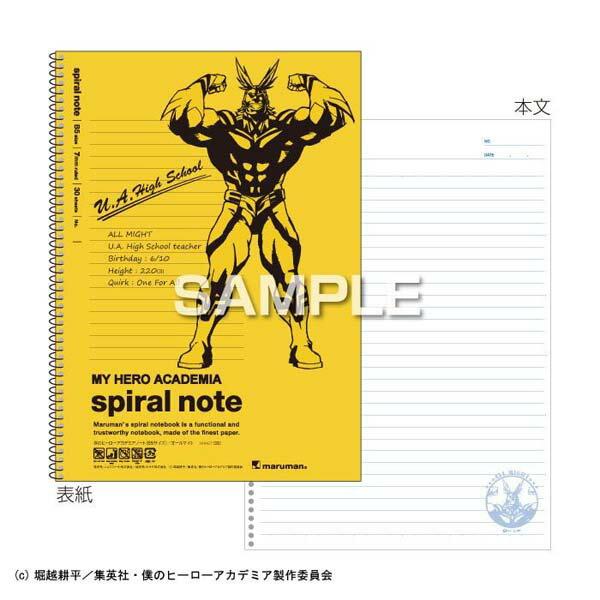 手帳・ノート, ノート  (B5) HH0427
