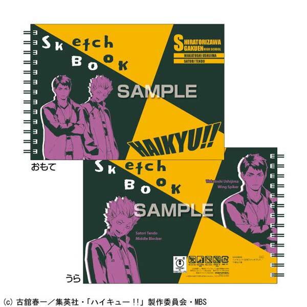 画材用紙, スケッチブック  !! B6 HH0906