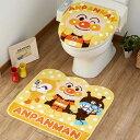 トイレ2点セット(洗浄・暖房便座用フタカバー&トイレマット) アンパン...