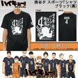 ハイキュー!! 西谷夕 烏野高校 スポーツTシャツ X513-605 ブラック(黒)・C40 男女兼用