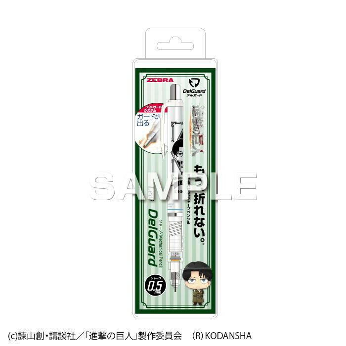 筆記具, シャープペンシル  HH0553 0.5mm
