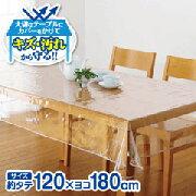 テーブル ビニールカバー テーブルクロス