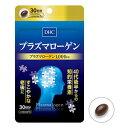 DHC 30日 プラズマローゲン 30粒 知的栄養素サプリ ヤマブシタケ