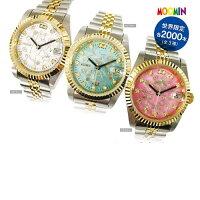 70thAnniversaryムーミン腕時計ダイヤ&スワロフスキー【送料無料】【smtb-TD】【saitama】