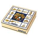カプラが、かわいい木箱に入ったお試しセット。 【KAPLA(カプラ)・カプラ 100ピース】