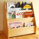 絵本の表紙が見えるので、子供が選びやすいと好評な絵本棚。 【絵本たて】【送料無料】】【smt...