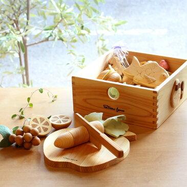 【ストローファーム・山のくじら舎】木箱入りままごとセット【国産】】