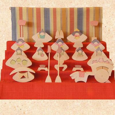 雛祭りの主人公である子どもが、木片を手に遊べる組み木の段飾りのお雛さま(コンパクトタイプ...