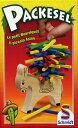 シュミット バランスゲーム ロバの荷物ゲーム(木のおもちゃ 木製 収納ケース付き パーティーゲーム) 児童館