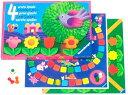 ラベンスバーガー ボードゲーム フォーゲームス(パーティーゲーム おもちゃ ドイツ製) 児童館