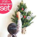 PLASTIFLOR/RSGLOBALTRADE【壁掛け式クリスマスツリー】
