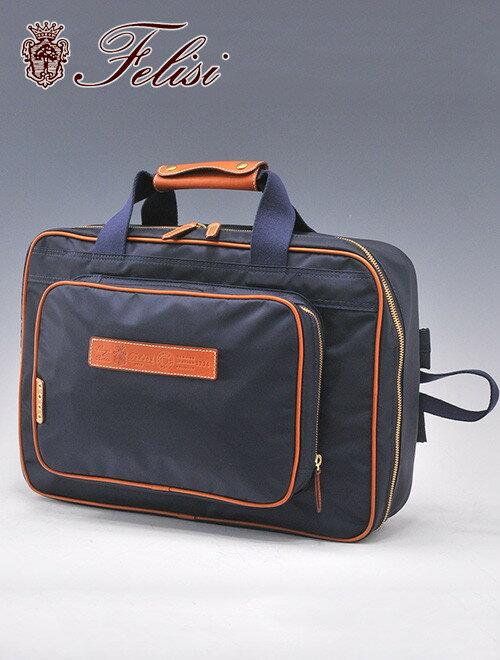 フェリージ  felisi 国内正規品 メンズ 2WAYビジネスバッグ ブリーフ&リュック 1774/DS バッグパック ナイロン ブルーネイビー 紺色 スクエア でらでら 公式ブランド