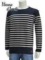 フィールズダルボーFILEUSED'ARVOロマネマリーンネイビー×エクリュベージュボートネック型バスクシャツボーダー長袖ニットソーフランス製