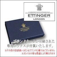 エッティンガーETTINGER/ブラック&パープル/SterlingPurpleスターリングパープルシリーズ/二つ折り財布ロイヤルコレクション特別な色を用いた美艶レザー使い2つ折りウォレットメンズ財布