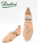 パラブーツ靴の保管に欠かせないブナ製のパラブーツ純正シューツリー