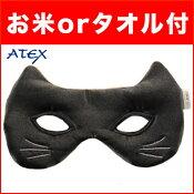 ルルドめめホットキャットAX-KX516bkブラック