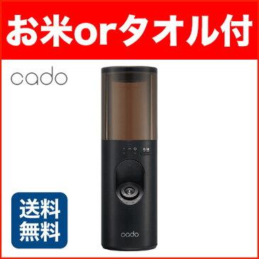 【在庫限り】cado(カドー)超音波式加湿器 MH-C11U