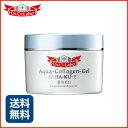 シーラボ薬用アクアコラーゲンゲル美白EX 120g